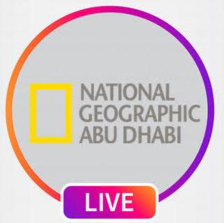 قناة ناشيونال جيوغرافيك ابوظبي بث مباشر