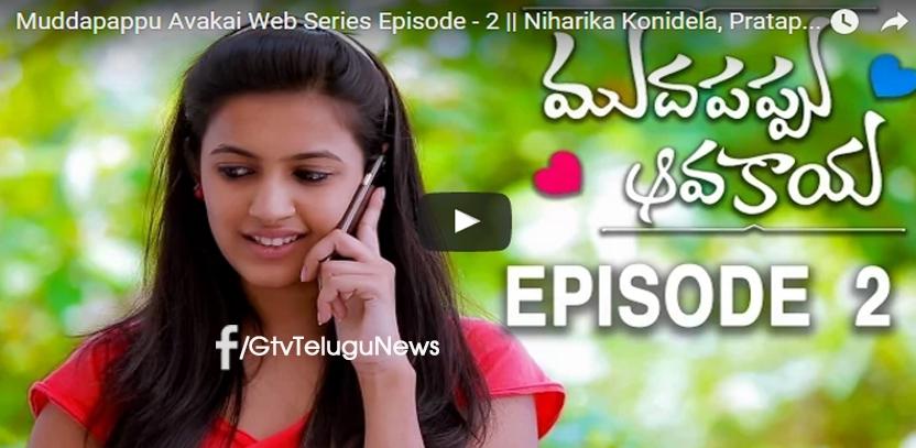Muddapappu Avakai, Niharika Latest Short Film, Muddapappu 2, Niharika Muddappap Episode - 2