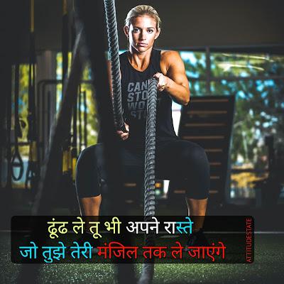 short hindi captions for instagram for girl