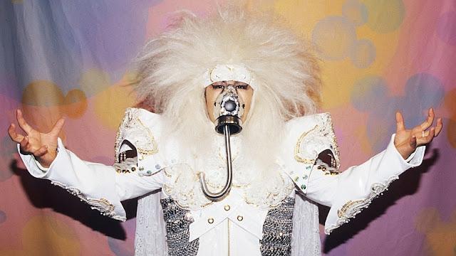 Akira Hokuto aka The Dangerous Queen