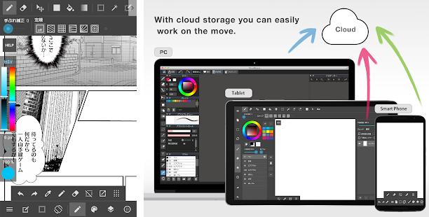 MediBang Paint Apk Screenshots
