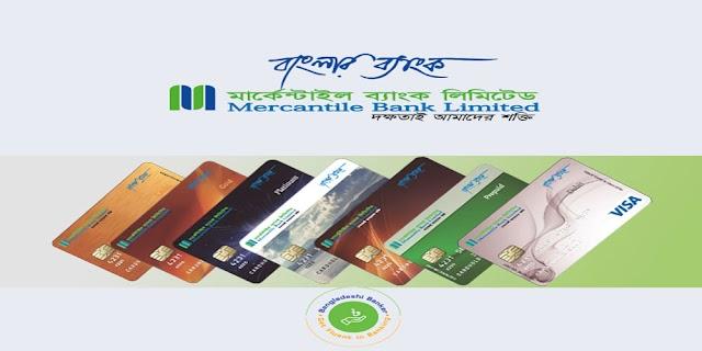 Mercantile Bank Credit Cards