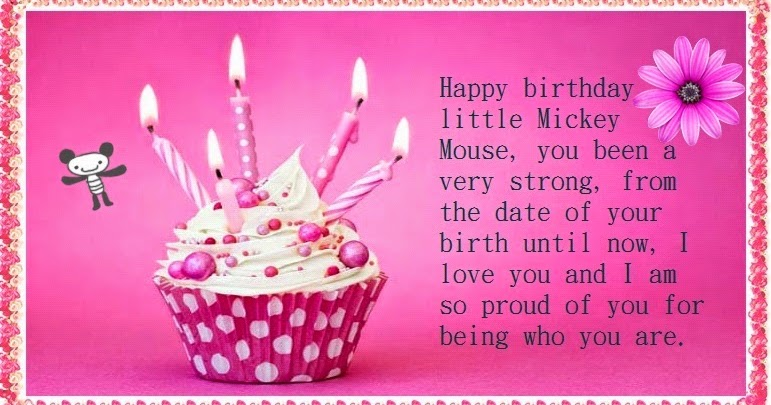 Happy Birthday Cousin Quotes And Wishes