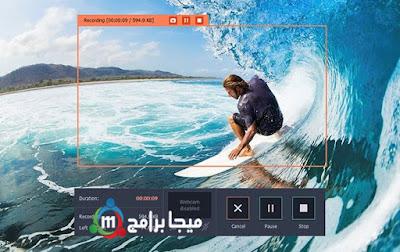 تحميل برنامج movavi screen capture أخر إصدار