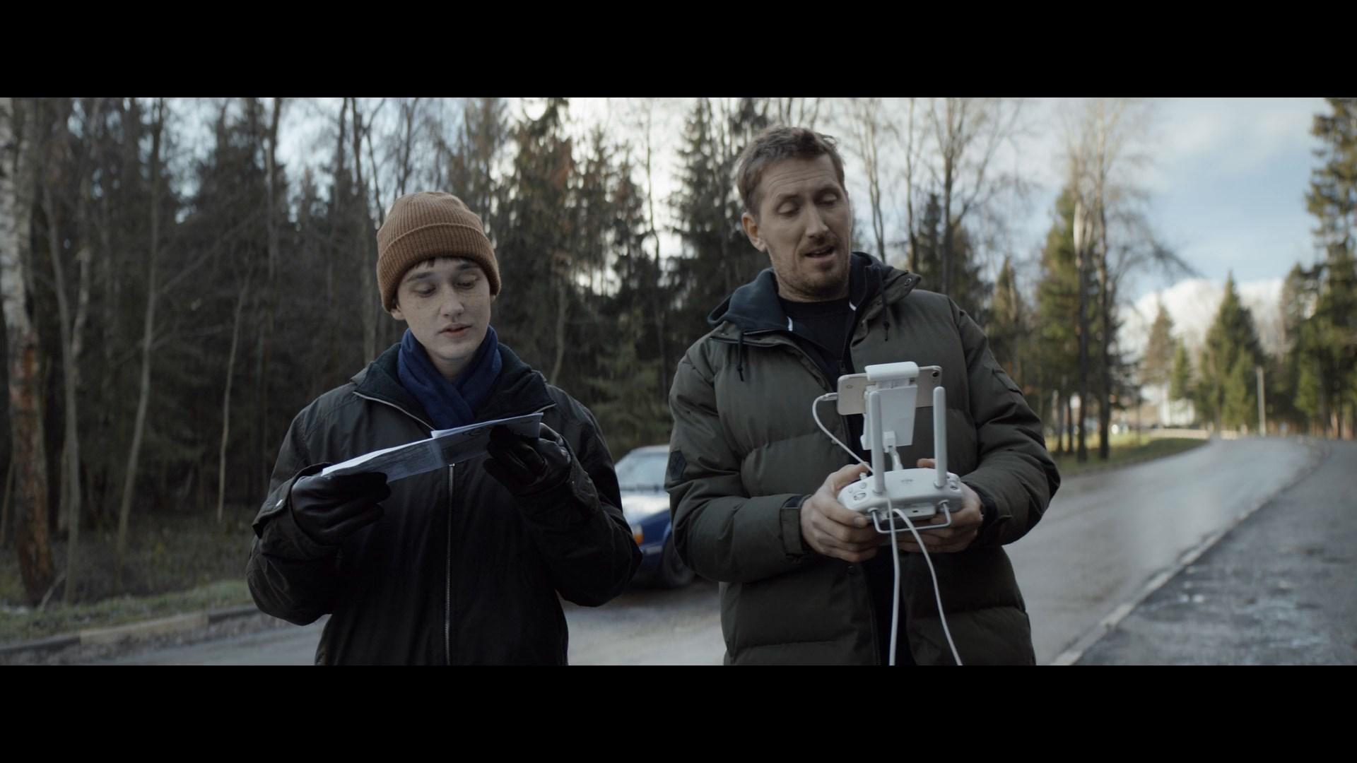 Hacia el lago (2020) Temporada 1 1080p WEB-DL Latino