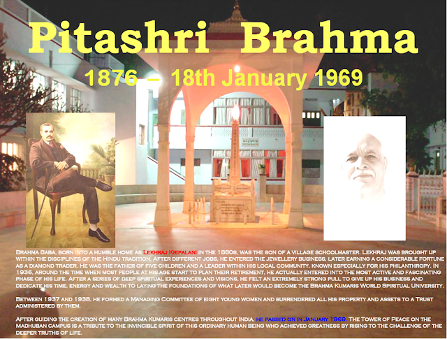 Pitashri Brahma Baba Remembrance Day: January 18th