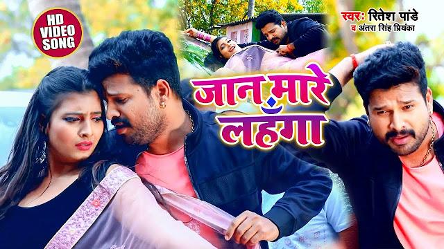 Gori Tori Chunari 2 Lyrics - Ritesh Pandey - Bhojpuri Songs 2020