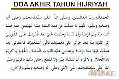 doa akhir tahun hijriyah