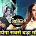 High Voltage drama : Brinda marries Dev splits water onto Vrushali's disgusting plan in Naagin 4