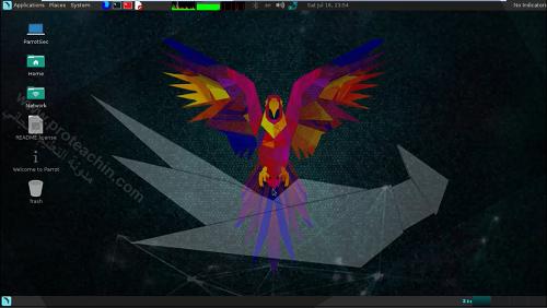 تنصيب نظام Parrot Security OS الخاص بالهاكر الأخلاقي على جهاز وهمي بواسطة Vmware