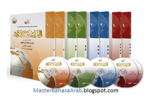 Arabiyah Baina Yadaik Belajar Bahasa Arab Nahwu Shorof Mufrodat