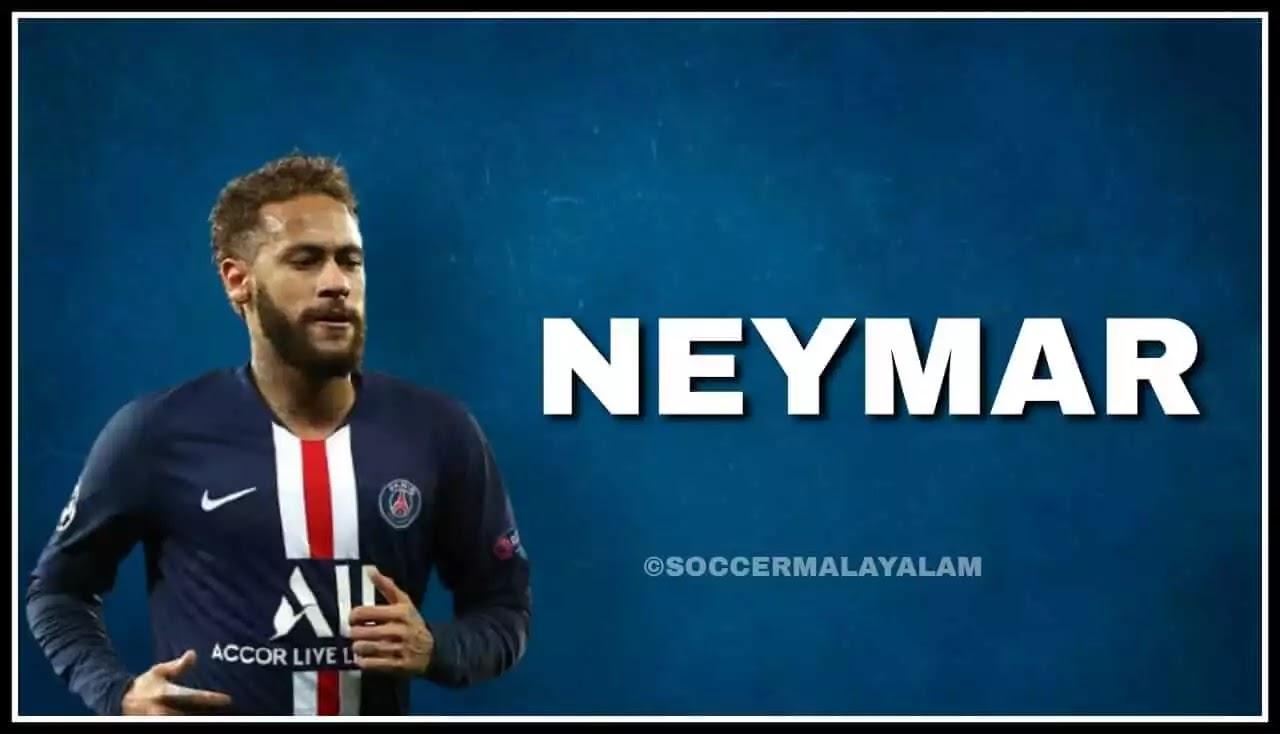 Neymar Jr Life Story In Malayalam