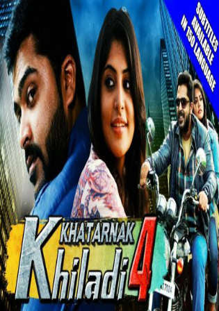 Poster Of Khatarnak Khiladi 4 Full Movie in Hindi HD Free download Watch Online 720P HD