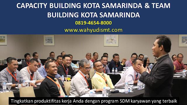 CAPACITY BUILDING KOTA SAMARINDA & TEAM BUILDING KOTA SAMARINDA, modul pelatihan mengenai CAPACITY BUILDING KOTA SAMARINDA & TEAM BUILDING KOTA SAMARINDA, tujuan CAPACITY BUILDING KOTA SAMARINDA & TEAM BUILDING KOTA SAMARINDA, judul CAPACITY BUILDING KOTA SAMARINDA & TEAM BUILDING KOTA SAMARINDA, judul training untuk karyawan KOTA SAMARINDA, training motivasi mahasiswa KOTA SAMARINDA, silabus training, modul pelatihan motivasi kerja pdf KOTA SAMARINDA, motivasi kinerja karyawan KOTA SAMARINDA, judul motivasi terbaik KOTA SAMARINDA, contoh tema seminar motivasi KOTA SAMARINDA, tema training motivasi pelajar KOTA SAMARINDA, tema training motivasi mahasiswa KOTA SAMARINDA, materi training motivasi untuk siswa ppt KOTA SAMARINDA, contoh judul pelatihan, tema seminar motivasi untuk mahasiswa KOTA SAMARINDA, materi motivasi sukses KOTA SAMARINDA, silabus training KOTA SAMARINDA, motivasi kinerja karyawan KOTA SAMARINDA, bahan motivasi karyawan KOTA SAMARINDA, motivasi kinerja karyawan KOTA SAMARINDA, motivasi kerja karyawan KOTA SAMARINDA, cara memberi motivasi karyawan dalam bisnis internasional KOTA SAMARINDA, cara dan upaya meningkatkan motivasi kerja karyawan KOTA SAMARINDA, judul KOTA SAMARINDA, training motivasi KOTA SAMARINDA, kelas motivasi KOTA SAMARINDA