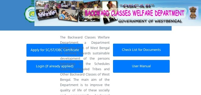 How to Online apply for Cast Certificate - SC, ST, OBC