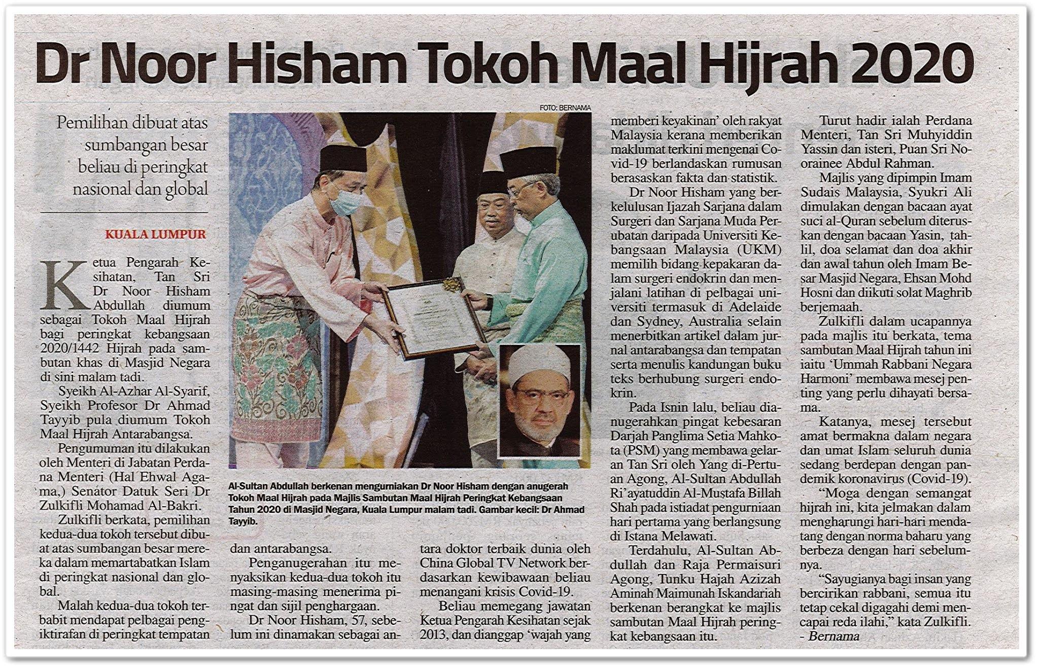 Dr. Noor Hisham Tokol Maal Hijrah 2020 - Keratan akhbar Sinar Harian 20 Ogos 2020