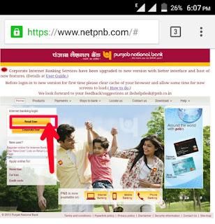Pnb-internet-retail-user
