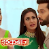 Shivaay Shattered With Tej's Humiliation In Star Plus Ishqbaaz