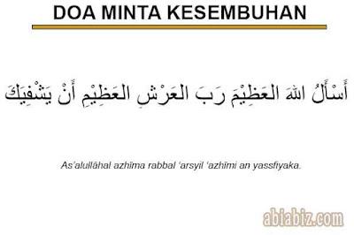doa minta kesembuhan