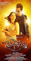 Download & Watch Tutak Tutak Tutiya 2016 Full Hindi Movie