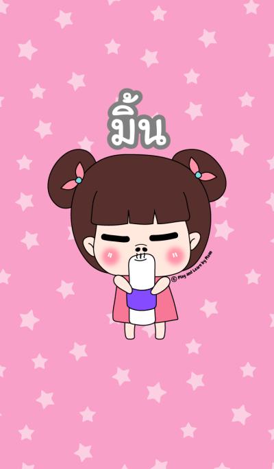 Mint ! SaraPao Cute Girl Theme