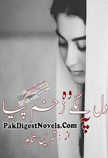 Dil Pe Lage Woh Zakham Piya Novel By Samreen Shahid Pdf Download