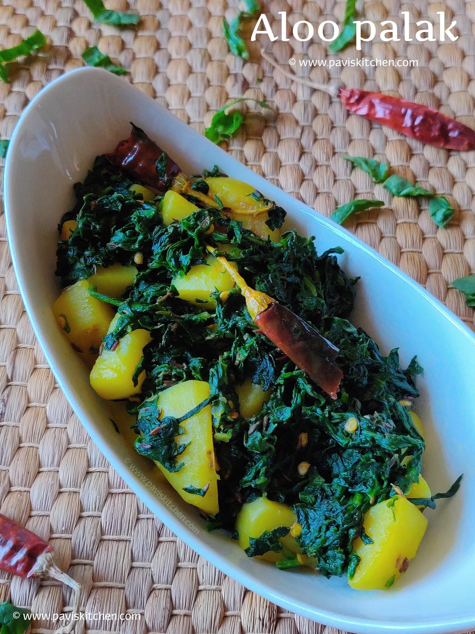 Aloo palak dry recipe | Punjabi saag aloo recipe | Potato spinach curry | Indian recipe
