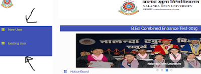 How to Apply B.ed Entrance Exam Bihar 2019 (Steps by Steps)