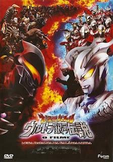 Ultraman – Mega Batalha Na Galáxia Ultra Dublado Online
