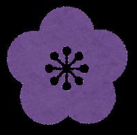 梅の花のマーク(紫)