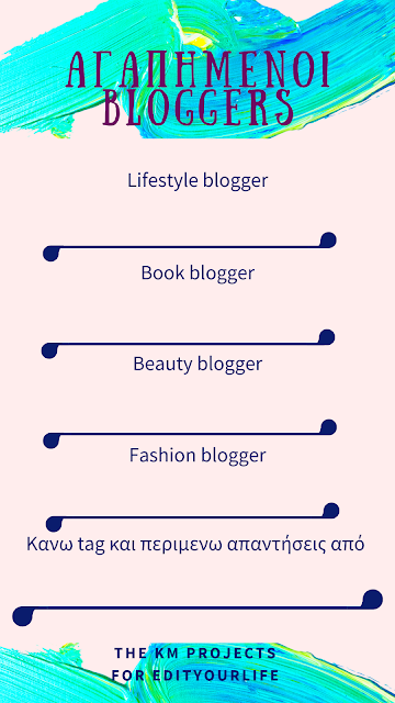 favourite bloggers template instagram stories greek
