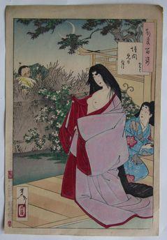 月岡芳年 つき百姿(月百姿)垣間見の月 かほよがの浮世絵版画販売買取ぎゃらりーおおのです。愛知県名古屋市にある浮世絵専門店。