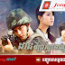 TV3 Thai Lakorn - Dan Prey Snam Sne [12Ep]