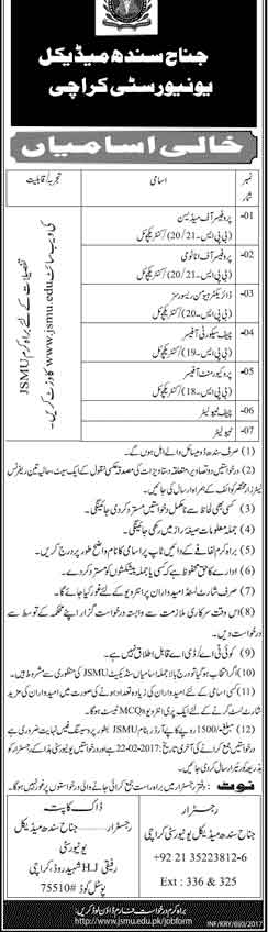Jinnah Sindh Medical University Karachi Jobs