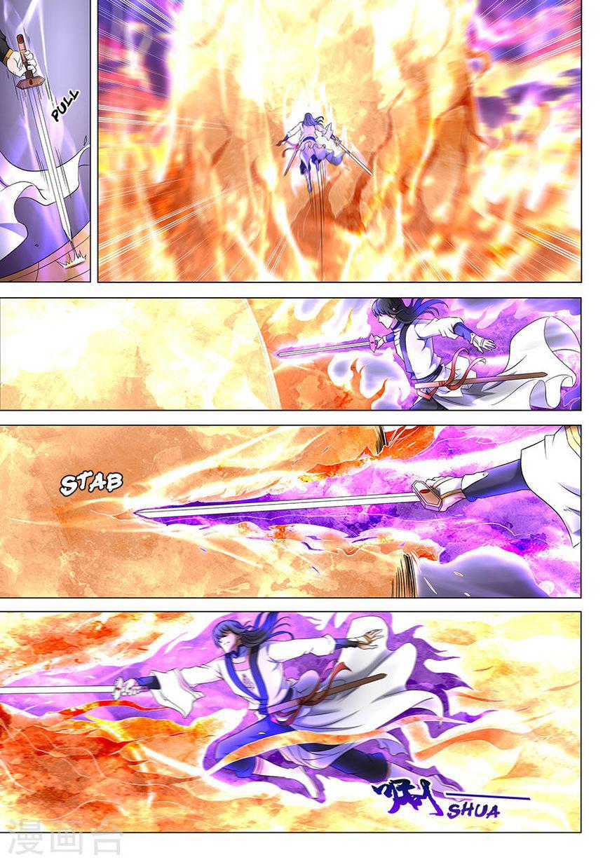อ่านการ์ตูน God of Martial Arts 117 ภาพที่ 4