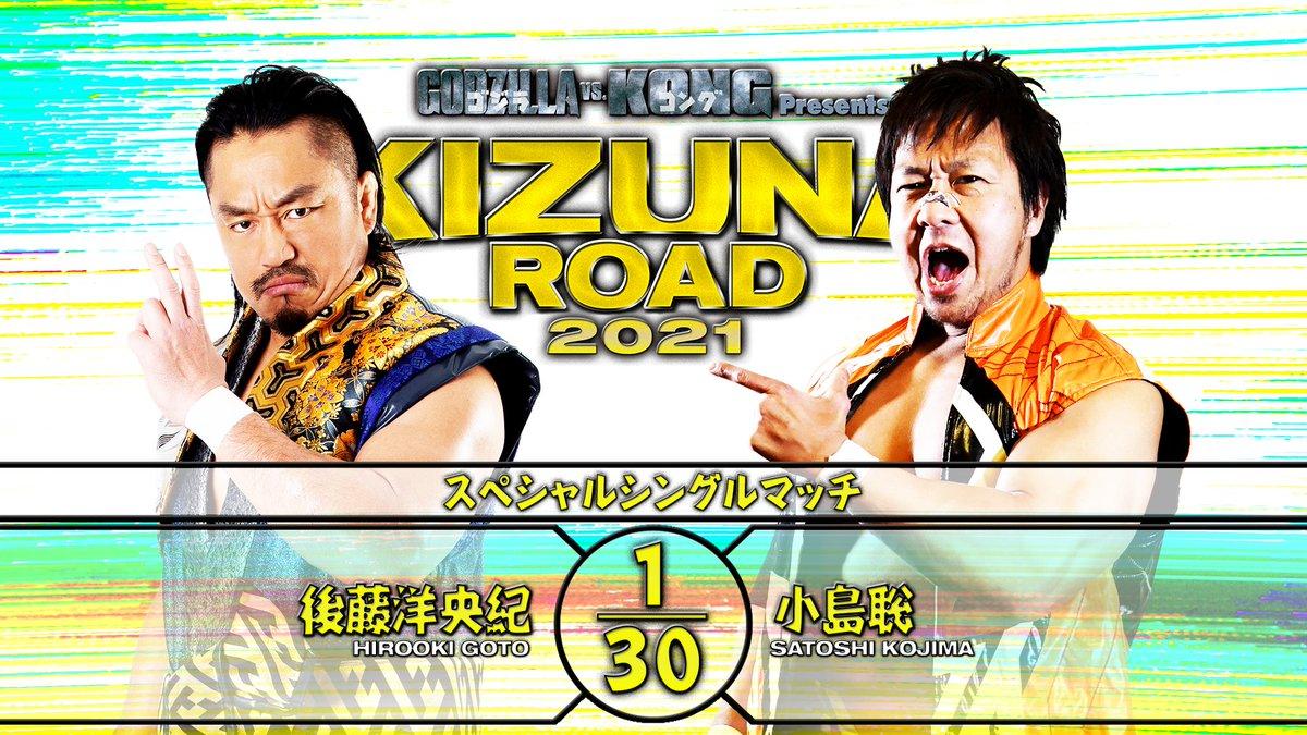 Cobertura: NJPW Kizuna Road 2021 – Day 11 – Velha guarda!