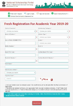 National-Scholarship-Portal-Registration