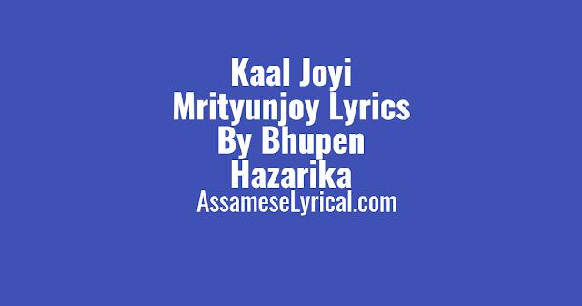 Kaal Joyi Mrityunjoy Lyrics