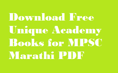 Download Free Unique Academy Books for MPSC Marathi PDF