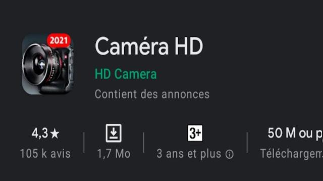 HD Camera كاميرا عالية الدقة