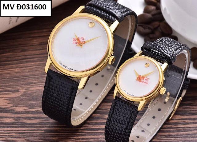 Đồng hồ đôi MV Đ031600