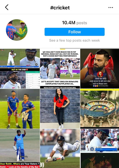Cricket hashtags for Instagram