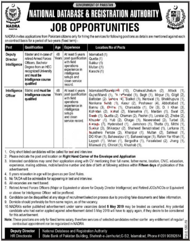 job in National Database and Registration Authority NADRA