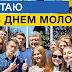 Порошенко у День Молоді зробив гучну заяву про демократію! Ці слова має почути КОЖЕН!