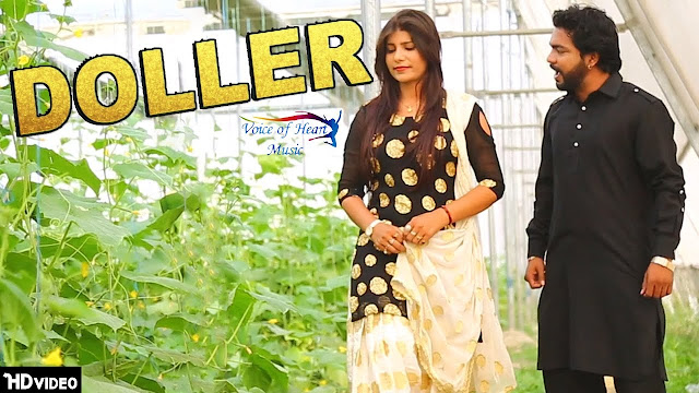 Doller Haryanvi Song Lyrics – Surya Panchal | Pooja Hooda
