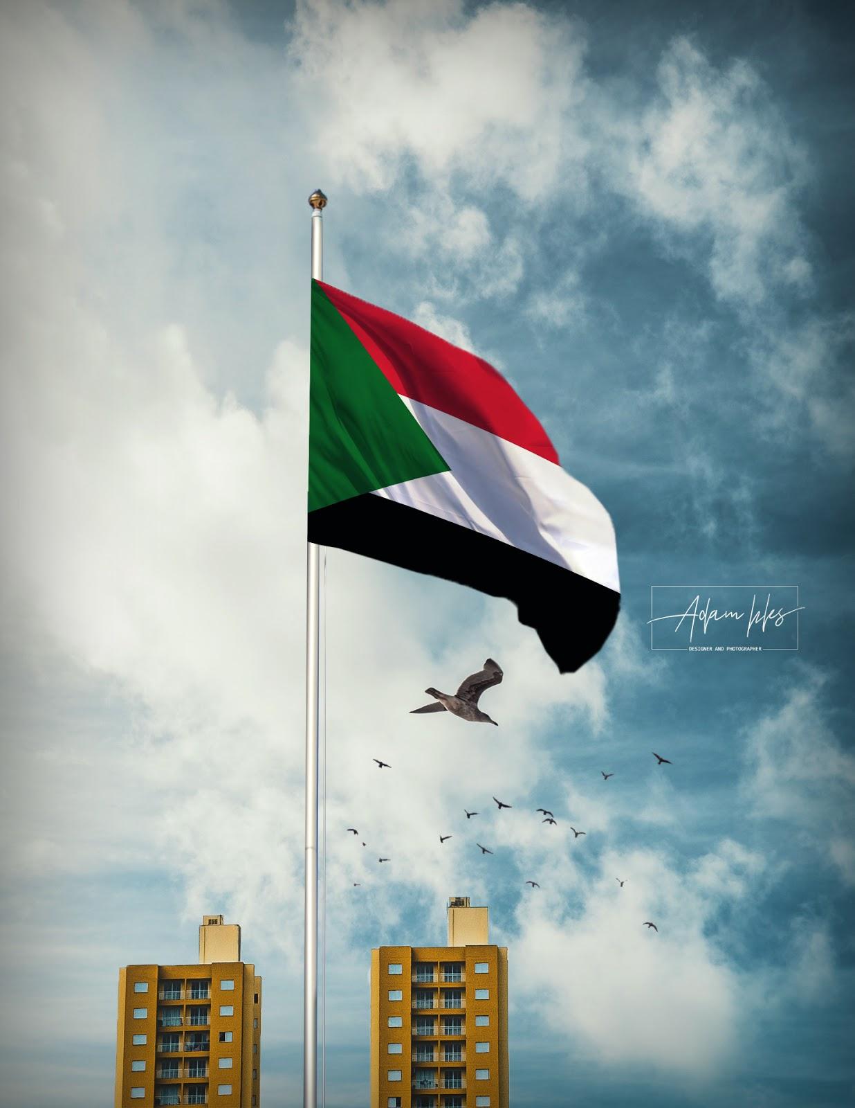 خلفية علم السودان