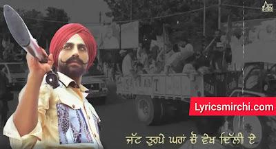 Dhamki धमकी Song Lyrics | Jaskaran Riar | New Punjabi Song 2020