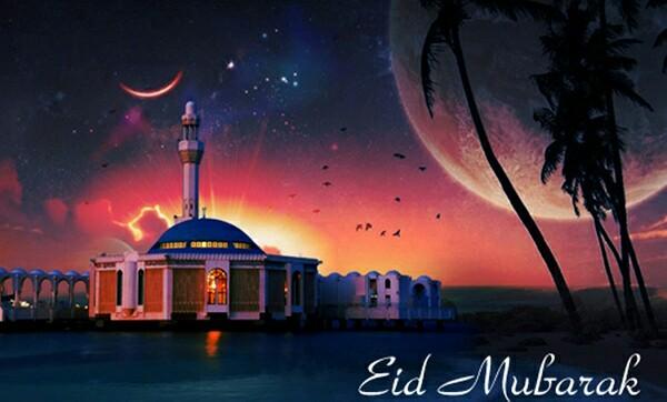 Eid Mubarak 2019 Images: New Photos, Wallpaper, Pictures HD (Eid Ul Adha)