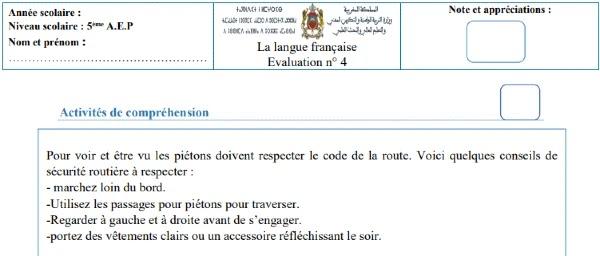 فرض اللغة الفرنسية المرحلة الرابعة للمستوى السادس الدورة الثانية 2021