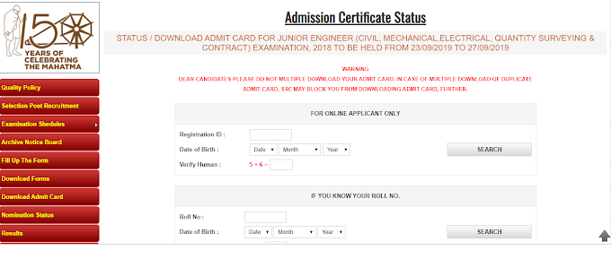 Download SSC JE Admit Card 2019 And Check Application Status